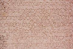 Alphabets de Khmer sur le mur antique Photos libres de droits