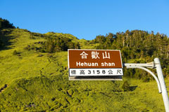Alpine scenery from Taiwan Stock Image
