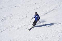 Alpine skier Stock Image