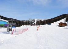 A alpine skiing resort Sheregesh Stock Images
