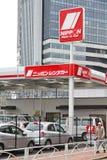Alquiler de coches de Tokio Foto de archivo