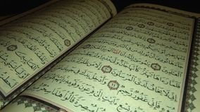Alquran Kareem A Page Of The Holy Quran Royalty Free Stock Photo