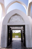 Alrumeilah park gate 2. Close view of the symbolic gateway to Alrumeilah Family Park, Doha, Qatar Stock Photo