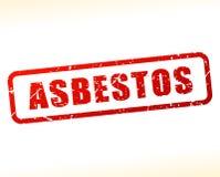 Als buffer opgetreden voor asbesttekst royalty-vrije illustratie