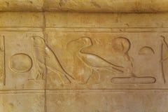 Alt das Tal des Queens-Tempels in Luxor Stockbilder