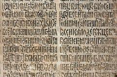 Alt - kyrillische Beschreibung auf einem Stein Stockbild