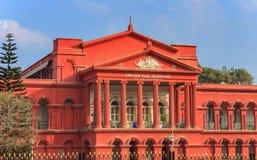 Alta corte del Karnataka - Bangalore - India Immagini Stock Libere da Diritti