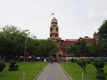 Alta corte di Rangoon Immagini Stock Libere da Diritti