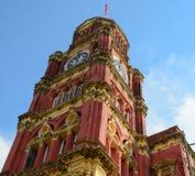 Alta corte in Rangoon, Myanmar Immagini Stock Libere da Diritti