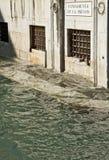 Alta marea a Venezia Fotografie Stock Libere da Diritti