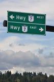 Alta muestra de camino de la manera Fotos de archivo