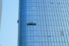 Alta pulizia di vetro di costruzione della parete divisoria Immagine Stock