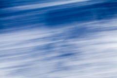 Alta risoluzione, alta qualità, estratto, fondo variopinto Fatto con le onde del mare Immagine Stock Libera da Diritti