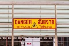 Alta tensione del pericolo nella lingua tailandese Immagine Stock Libera da Diritti