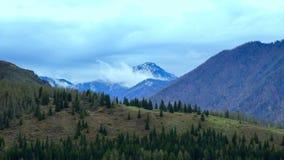 altai Beleza Terekta Ridge Fotos de Stock