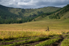 Altai-Berg in Russland Lizenzfreies Stockfoto
