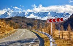 Altai mountain federal road M52 Royalty Free Stock Photo