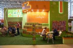 Altai semina la società agricola alla manifestazione di fiore internazionale di Mosca 2015 Fotografia Stock