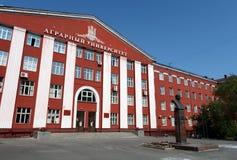 Altai stanu Agrarny uniwersytet Fotografia Stock