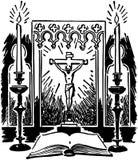 altar ilustração stock