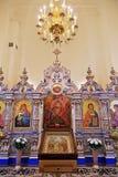 altar Fotos de archivo