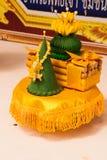 Altar-Angebote für Seine Majestät King Stockfoto