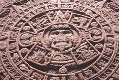 Altar azteca del sol, Foto de archivo libre de regalías
