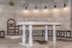 Altar in the church Tabgha. With the rock of multiplication Stock Photo