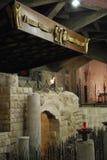 Altar de la basílica del anuncio Fotografía de archivo