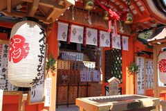 Altar in Kiyomizu-dera Shrines - Kyoto Royalty Free Stock Photos