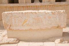 Altar in the Temple of Hatshepsut Royalty Free Stock Photo