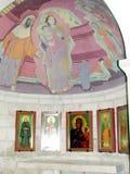 Altar Venezuela 2012 Jerusalems Dormition Abbey Crypt Lizenzfreie Stockfotos