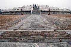 Altar zum Himmel Stockfoto
