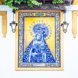 Altare cattolico in via pubblica Fotografie Stock