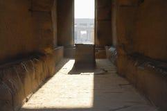 Altare cerimoniale - tempio di Karnak - Luxor - l'Egitto Fotografia Stock