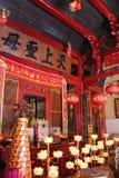 Altare cinese Immagini Stock