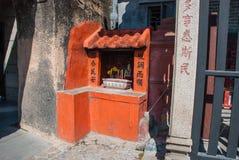 Altare cinese Fotografia Stock Libera da Diritti