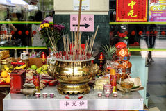 Altare cinese Immagine Stock Libera da Diritti