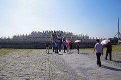 Altare circolare del monticello a Pechino Immagini Stock Libere da Diritti