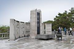 Altare commemorativo Immagini Stock Libere da Diritti