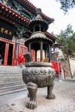 Altare davanti al tempio di Xiangshan sulla collina orientale Fotografie Stock