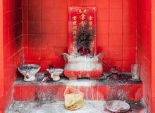 Altare del cinese tradizionale Fotografie Stock