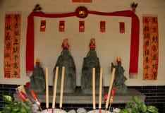 Altare del taoista Fotografie Stock Libere da Diritti