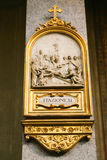 Altare del Vaticano Immagine Stock Libera da Diritti