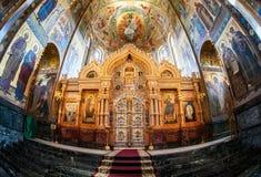 Altare della chiesa del salvatore su sangue rovesciato Immagine Stock