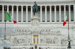 Altare della patria - Roma - Italia Fotografie Stock
