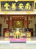 Altare di incenso Immagini Stock