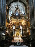 Altare di Santiago Immagini Stock