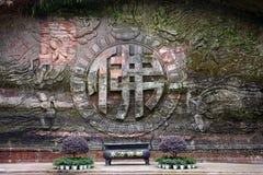 Altare nära väggen Arkivfoto