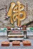 Altare a Nanputuo, tempio buddista famoso fondato in Tang Dynasty a Xiamen, Cina Fotografia Stock